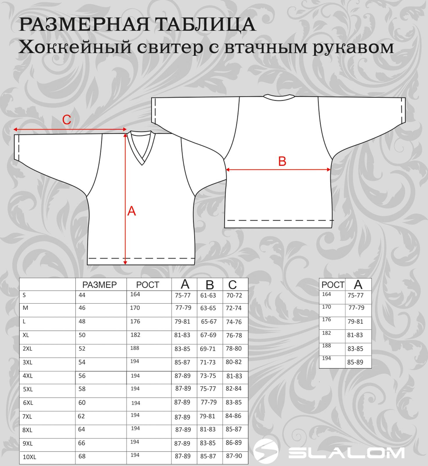 rs_hokswit_vtachnoi