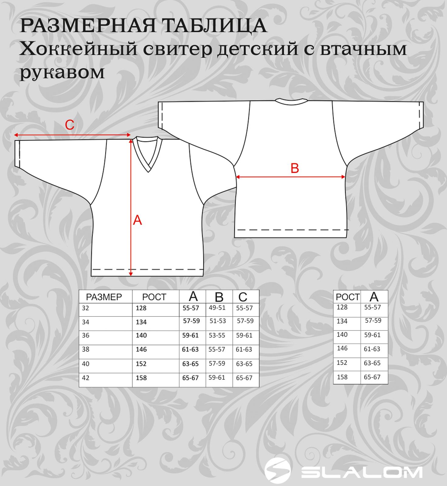 rs_hokswit_vtachnoi_detskii