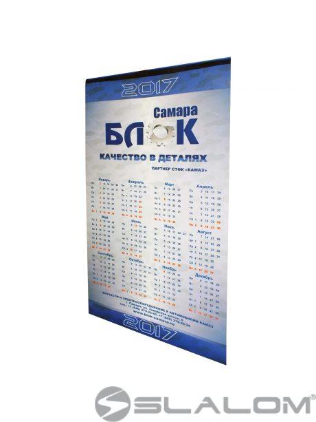 calend_block01
