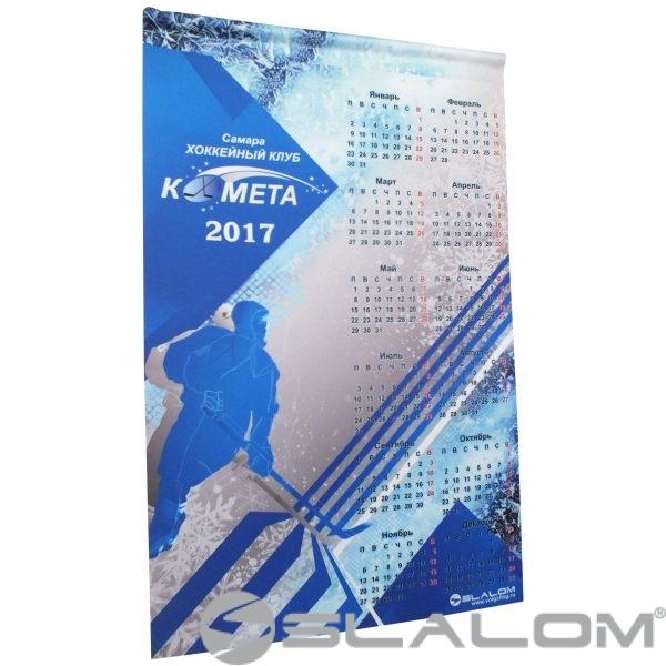 calendar_kometa01