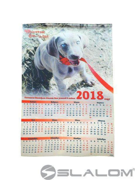 calendar_dog2